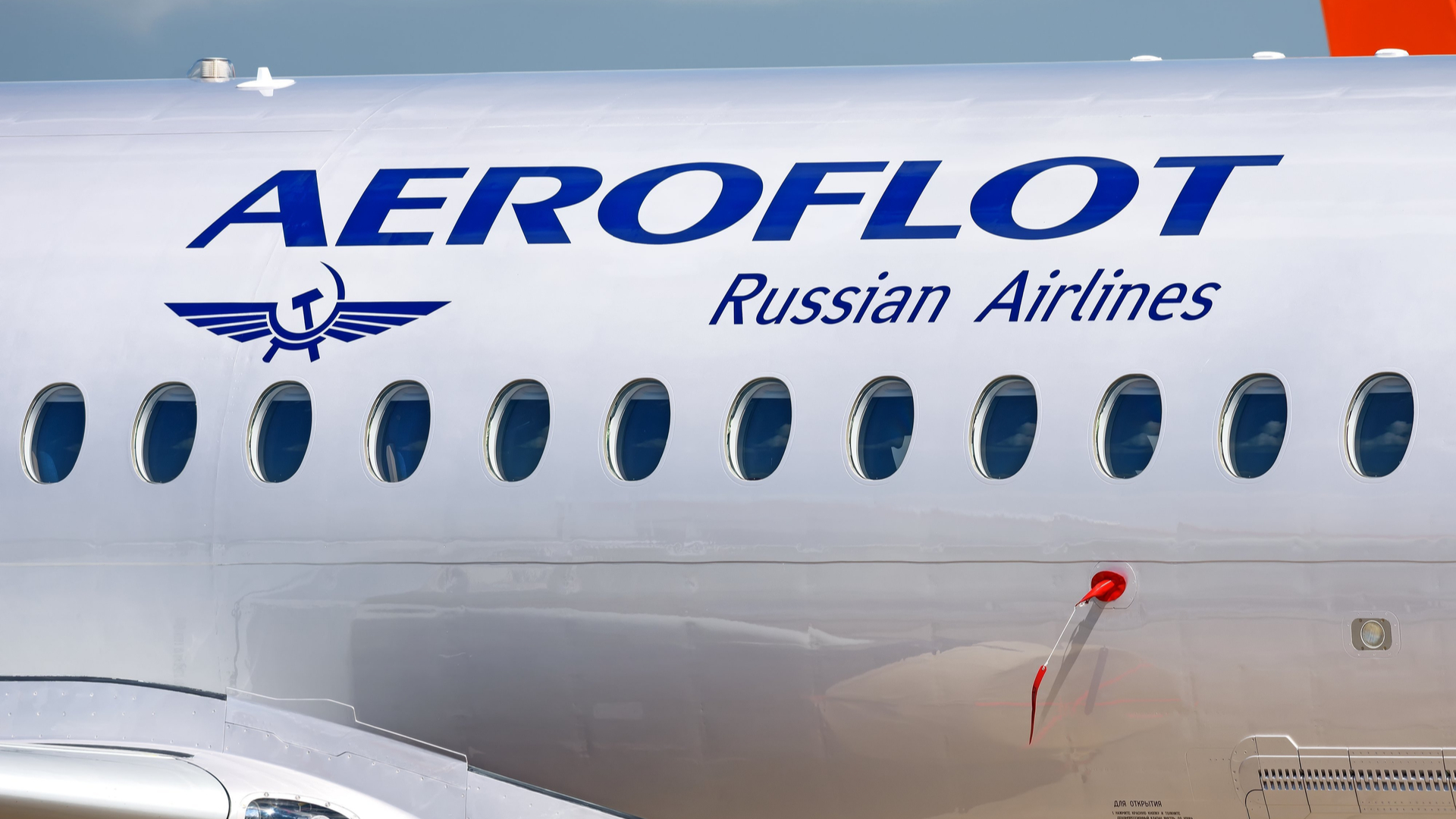 Interview: Mikhail Fandeyev Marketing Director, Aeroflot-Russian Airlines